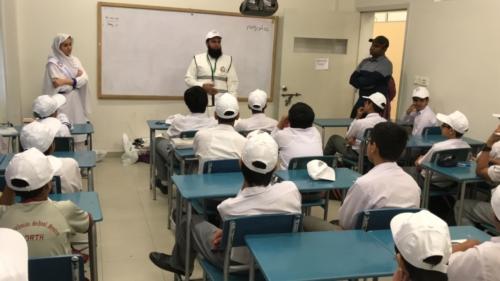 1-presentation by Director (M. Tariq)